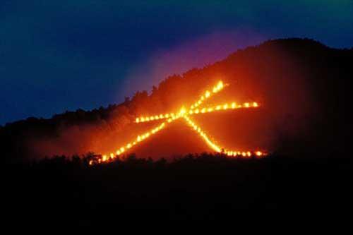 Ngọn-lửa-cháy-với-hình-chữ-Đại-(Daimonji).