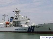 Nhật Bản cử máy bay tìm kiếm 3 thuyền viên Việt Nam mất tích