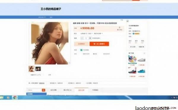 cô dâu Việt Nam bị rao bán với giá 1.500 USD