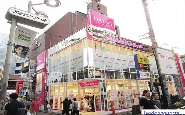 Tại đất nước đắt đỏ như Nhật Bản, bạn có thể mua gì với chưa đến 20.000 đồng?