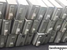 Một doanh nghiệp nhập lậu hơn 300 máy điều hòa
