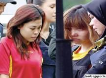 Phiên tòa xét xử Đoàn Thị Hương bất ngờ dời sang ngày 28.7
