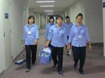 Xuất khẩu lao động Đài Loan – Đơn hàng tạp vụ công xưởng Đài Bắc ngày 11/10/2017