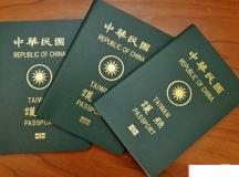 Miễn visa Đài Loan cho người Việt Nam?