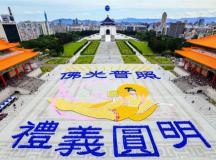 Người Đài Loan nói tiếng gì – Giao tiếp có gì đặc biệt?