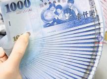 Sinh sống ở Đài Loan làm sao để gửi tiền Việt?