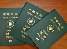 Visa định cư Đài Loan và những thủ tục cần thiết