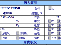 Xuất khẩu lao động Đài Loan – Nhà máy Dụ Thịnh (Đã tuyển được)