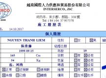 Xuất khẩu lao động Đài Loan – Đơn hàng cơ khí Giai Kí, Cao Hùng