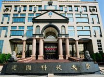 Du học Đài Loan – Tuyển sinh trường đại học công nghệ KIẾN QUỐC