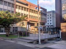 Tuyển sinhTrường đại học Chang Gung
