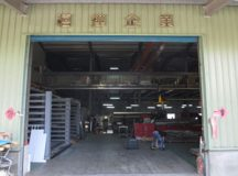 Tuyển Đơn hàng cắt laser, hàn điện Hi Diệp – Thổ Thành (Tân Bắc)