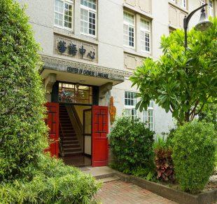 Danh sách các trung tâm dạy tiếng Hoa tại Đài Loan