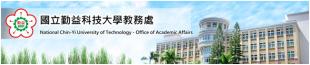 Trường Đại Học Quốc Gia CHIN YI tuyển sinh kỳ mùa thu Năm 2018