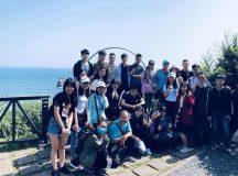 Giới thiệu về Du học Đài Loan