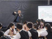 Du học Đài Loan – Ngành Quản lí Du lịch