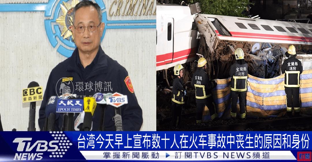 35/80 người Việt thiệt mạng chuyên tàu 408 Đài Loan